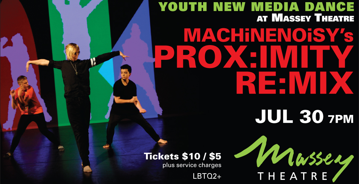 Youth New Media Dance