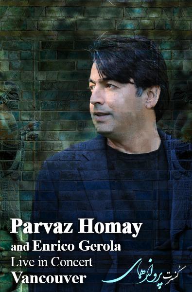 Parvaz Homay