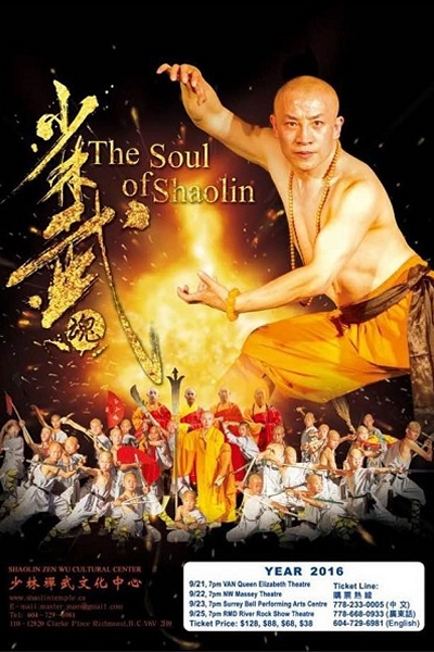 The Soul of Shaolin Kung Fu