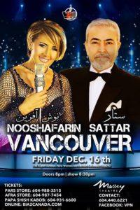 Sattar and Nooshafarin Concert