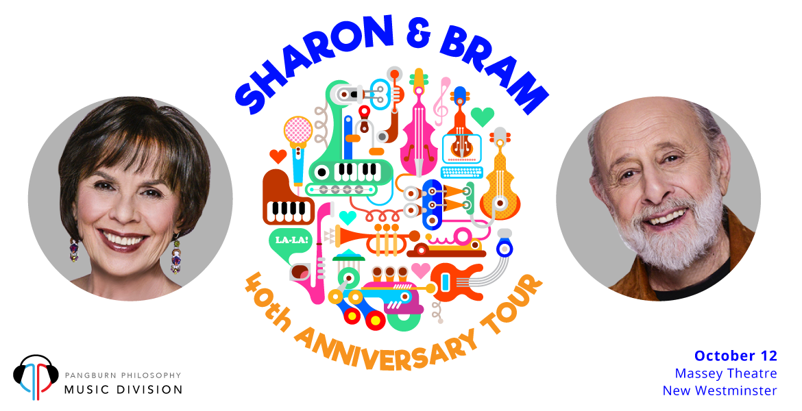 Sharon & Bram & Friends: 40th Anniversary Farewell Concert