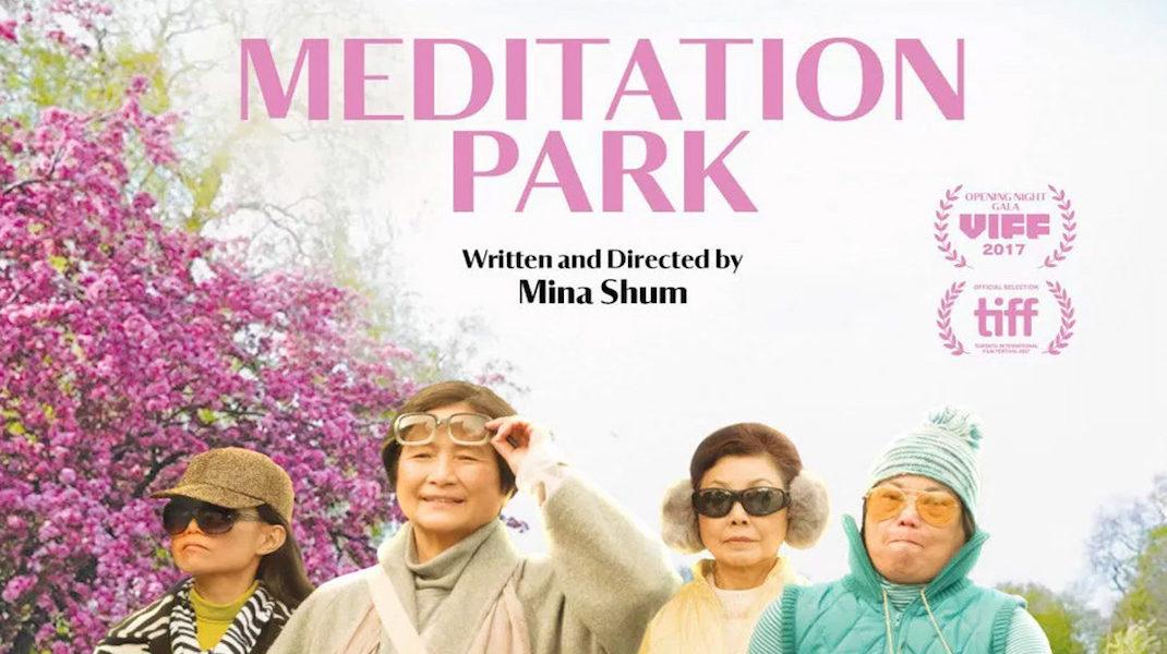 LMATM: Meditation Park
