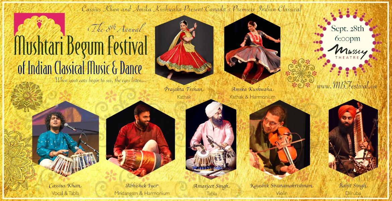 8th Annual Mushtari Begum Festival